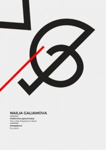 Galiamova book